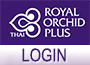 Link to Royal Orchid Plus member Log in