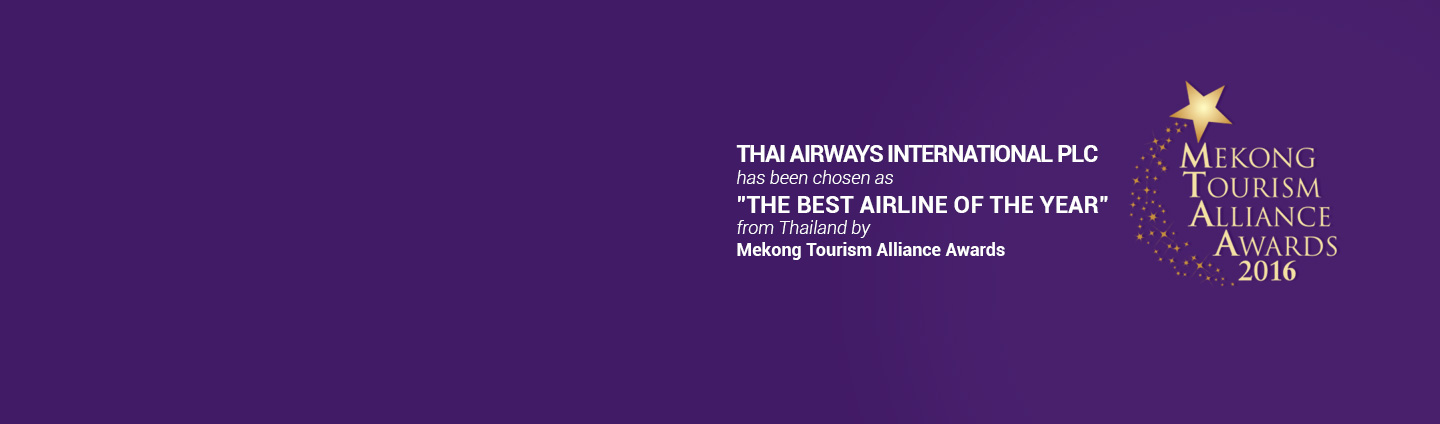 Mekong Tourism Alliance Awards