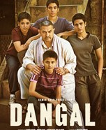 Dangal (Wrestling competition)