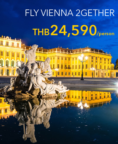 FLY VIENNA 2GETHER : All inclusive round trip starting from THB 24,590 per person.