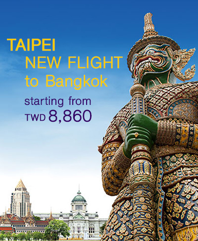 THAI introduces new flight from Taipei to Thailand, Australia, France and more. Now - 22 January 201