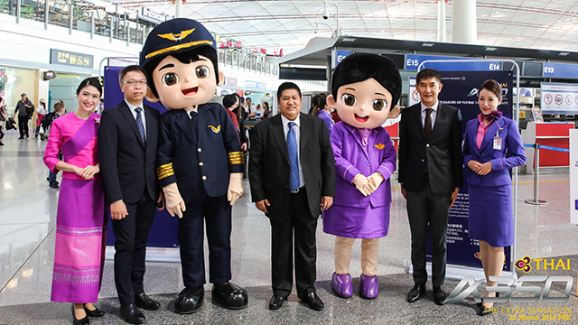 THAI's A350-900 started operation to China