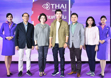THAI Launches New Gen Explorer and New Advertising Campaign