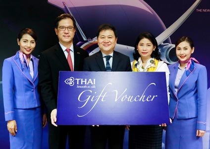 THAI Introduces THAI Gift Voucher
