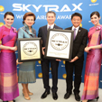 THAI Wins Skytrax Most Improved Airline and Best Airline Lounge Spa Awards 2016