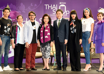 THAI Launches THAI Shop on eCommerce Platform
