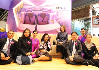 THAI Welcomes HRH Princess Ubolratana Rajakanya at WTM 2017.