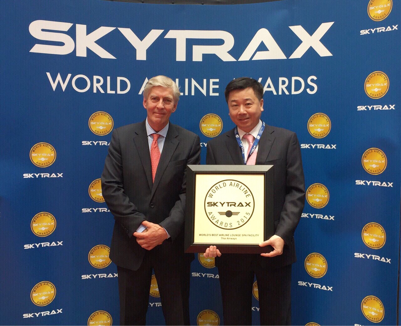 Skytrax 2017 Awards