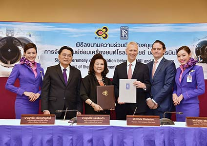 THAI and Rolls-Royce to Collaborate on Expansion of Trent Engine Service Network