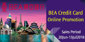 BEA Credit Card Promotion