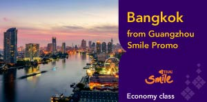 Bangkok from Guangzhou Smile Promo