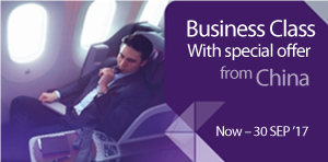 ฺBusiness Class with special offer from China