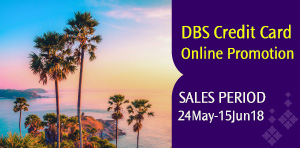 DBS Credit Card Promotion