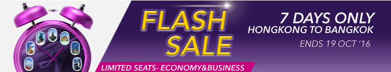 Flash Sale Offers from Hong Kong