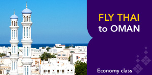 Fly Economy Class to Oman