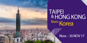 Hong Kong & Taipei from Korea