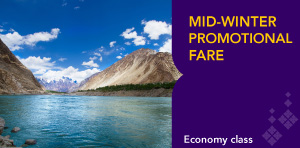 Mid Winter PRomotional Fare 2018