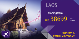 Moscow to Laos
