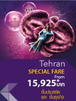 SPECIAL PROMOTION TO TEHRAN
