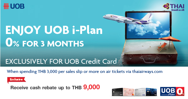 Co-Promotion with UOB | Promotions | Thai Airways