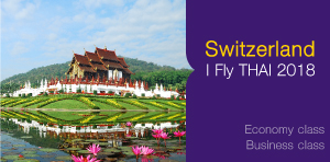 Switzerland I Fly THAI 2018