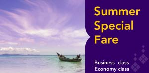 Summer Special Fare from Denmark