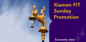 Xiamen FIT Sunday Promotion
