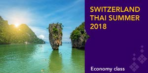 SWITZERLAND THAI SUMMER 2018