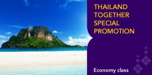 Thailand Together Special Promo