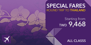 Special Fare from Taipei to Thailand