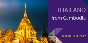 Thailand Summer Promotion from Cambodia