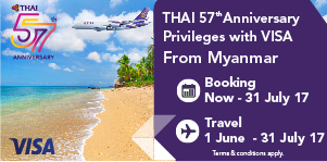 Special Privileges with VISA Credit Card from Myanmar