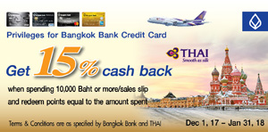co-promotion with bangkok bank credit c