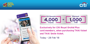 co-promotion with citibank