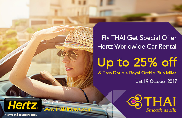 Enjoy up to 25% discount with Hertz