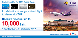 TMB Exclusive discount to Vienna