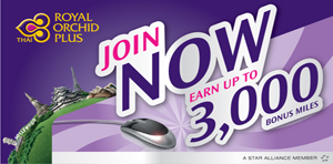 Join Royal Orchid Plus instantly online