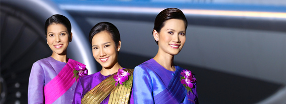 Standby Airport Upgrade Surcharges to Royal Silk & Royal First Class