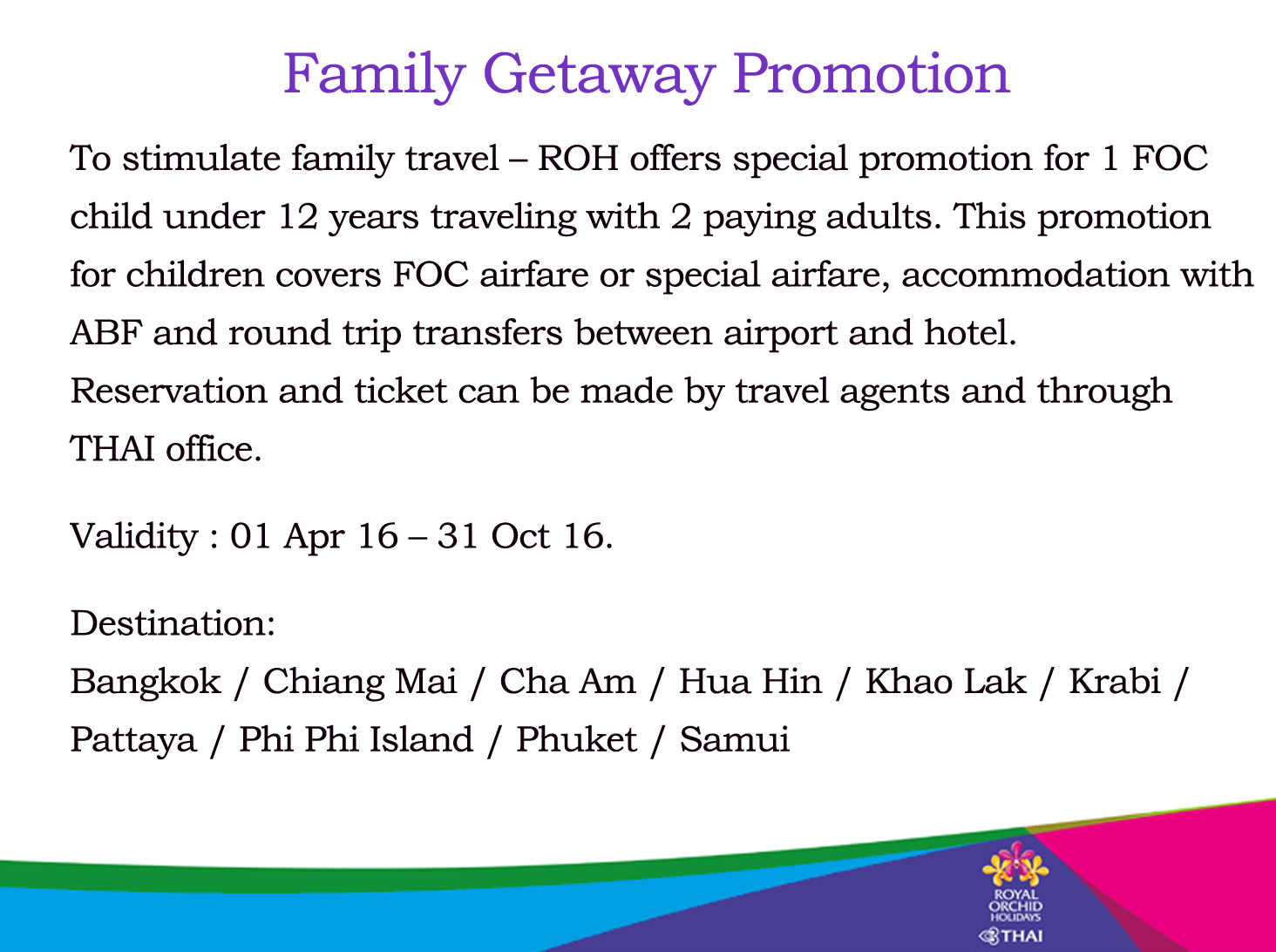 Family Getaway Promotion 2016