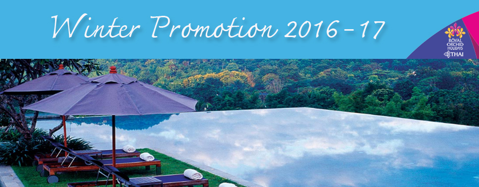 Winter promotion 2016-17