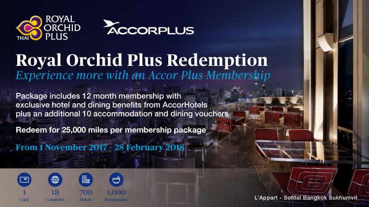 For just 25,000 miles redeem a 1 year Accor Plus membership.