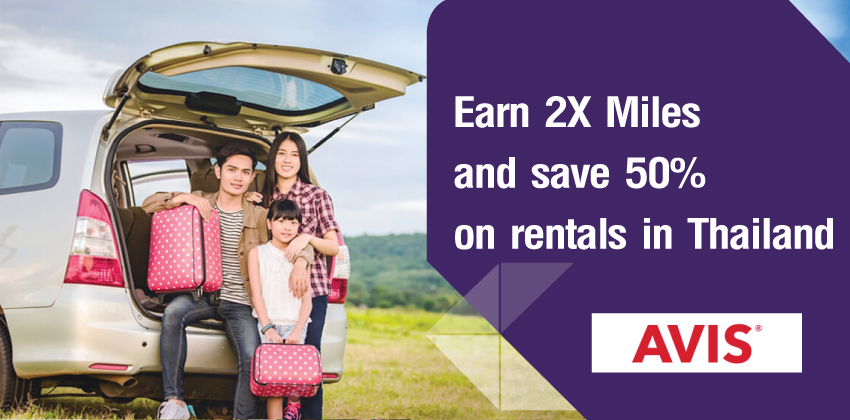 Drive with AVIS on your next road trip and earn 2X Royal Orchid Plus Miles
