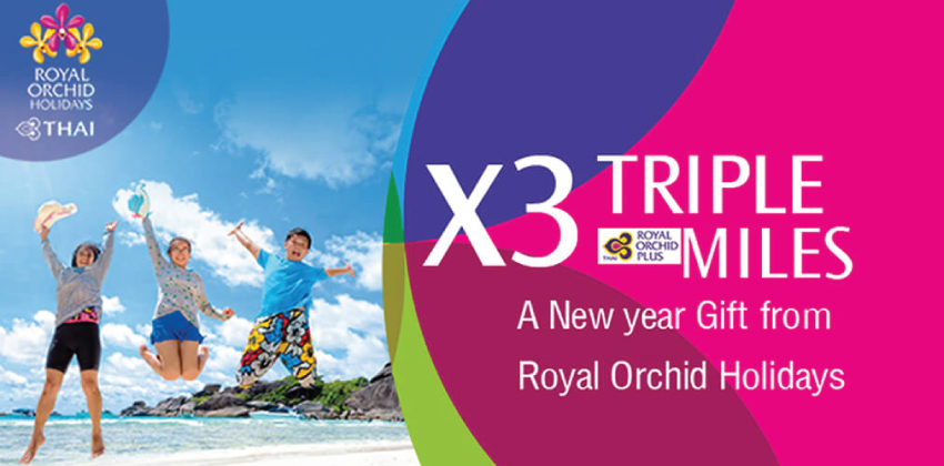 Earn Triple Miles from Royal Orchid Holidays