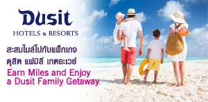 Earn Miles and Enjoy a Dusit Family Getaway