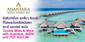 Double Miles, Room Upgrades, Complimentary Breakfast & More with Anantara, AVANI and PER AQUUM