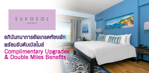 Complimentary Upgrades & Double Miles Benefits
