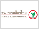 Non Co-Brand KASIKORNBANK partner