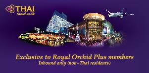 Exclusive Offer to Royal Orchid Plus Members