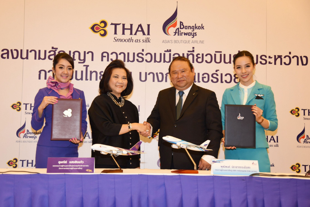 THAI and Bangkog Airways code-share agreement ceremony