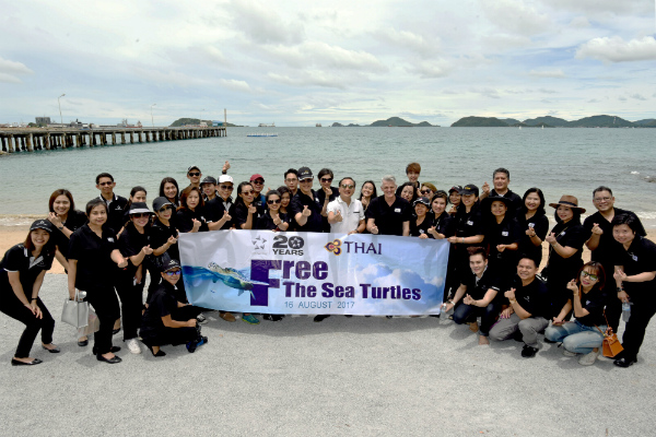 Star Alliance Member Carriers in Thailand Free Sea Turtles